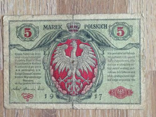 Банкнота 5 польских марок  Польша 1917.