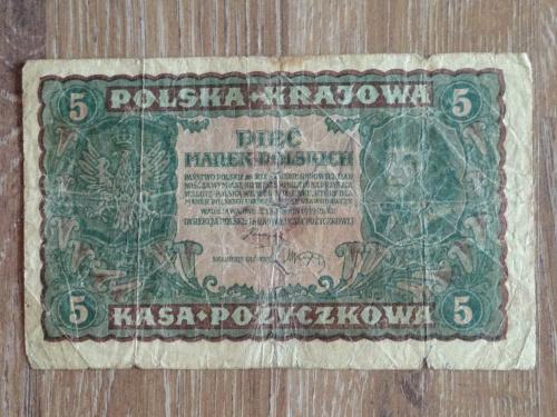 Банкнота 5 польских марок  Польша 1919.