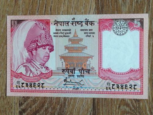 Банкнота 5 рупий Непал