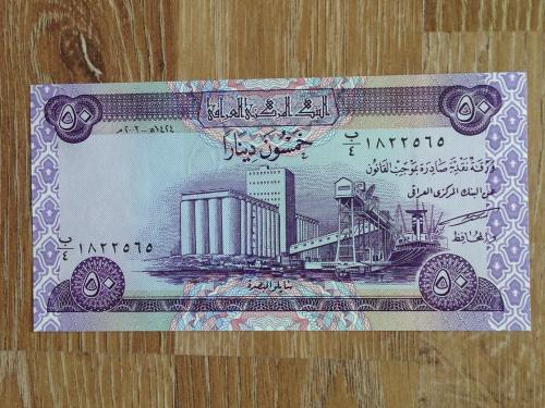 Банкнота 50 динар Ирак