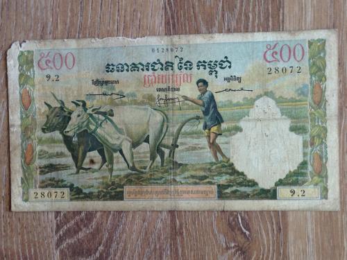 Банкнота 500 риель Камбоджа