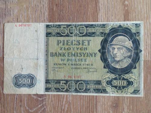 Банкнота 500 злотых  Польша 1940.