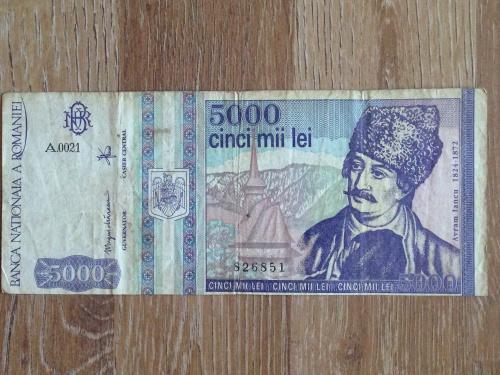 Банкнота 5000 лей Румыния 1993.