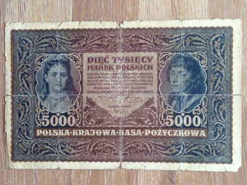 Банкнота 5000 польских марок  Польша 1920.