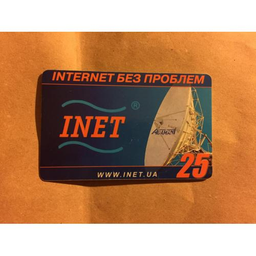 Карта пополнения INET