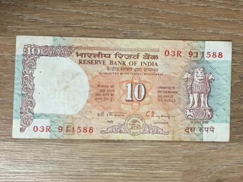 Купюра 10 рупий Индия