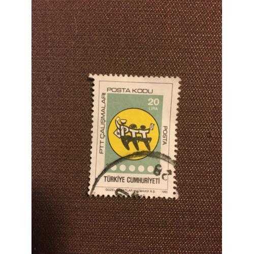 Марка, Турция, 1985, 20 lira