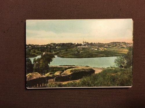 """Набор открыток """"Родина Гоголя на старых почтовых открытках"""""""