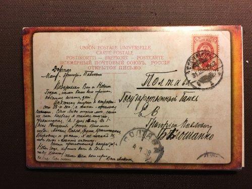 """Набор открыток седьмой выпуск """"Полтава на старих листівках"""""""