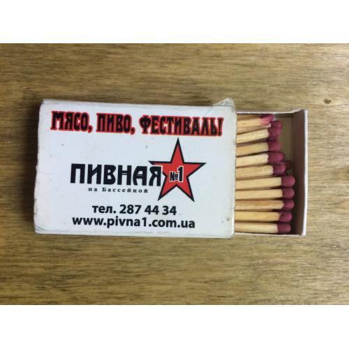 Спички Украина