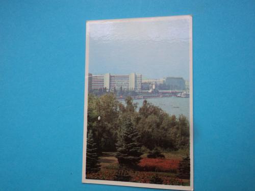 Днепропетровск. 1980г.
