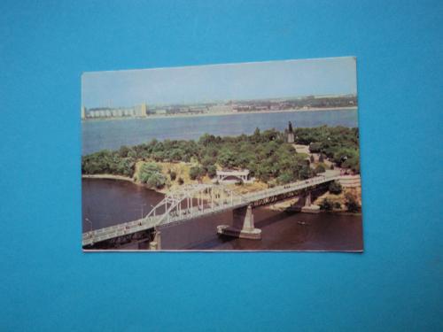 Днепропетровск. 1983г.