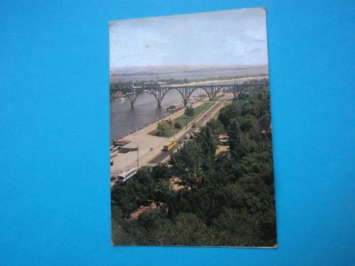 Днепропетровск. 1984г.