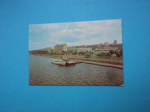 Днепропетровск. 1985г.
