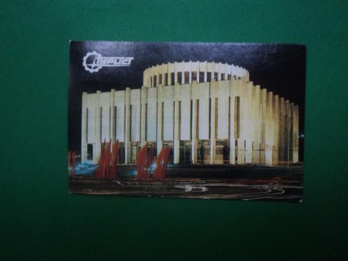 Київ. 1988г. Музей Леніна. Турист. Туризм.