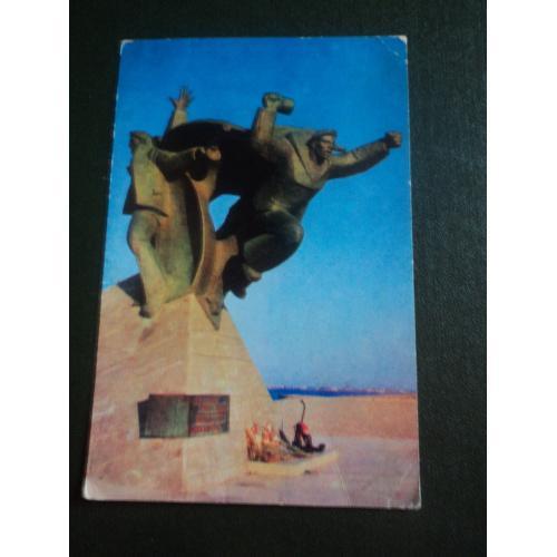 Крым. Евпатория. Памятник морякам-черноморцам-десантникам. 1978г.