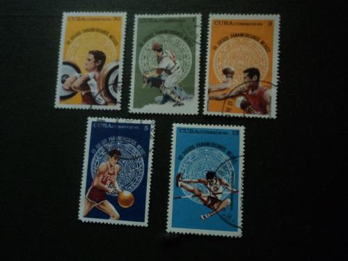 Куба 1975г. Панамо-Американские игры.