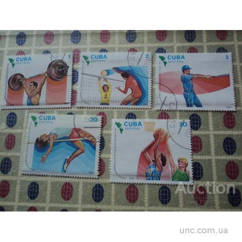 Куба 1983г. Панамо-американские игры. Серия из 5 марок.