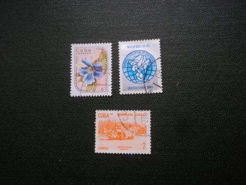 Куба. Стандарт. 3 марки.