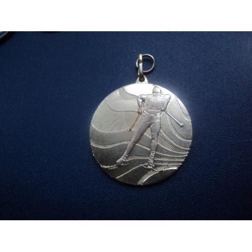 Лыжи. Лыжный спорт. Спортивная медаль. 2013г.