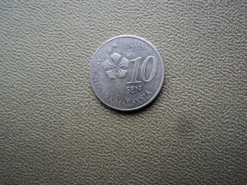Малайзия 2015г. 10 сен.