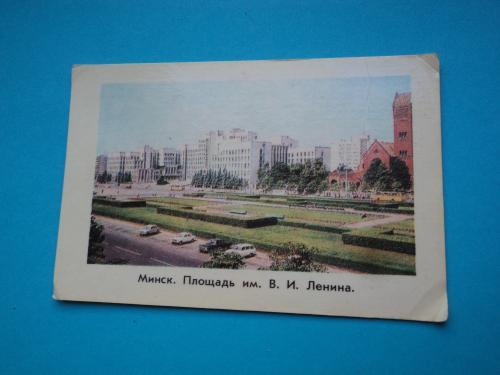 Минск. Площадь им. В.И.Ленина. 1980г.