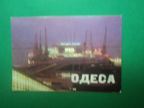 Одеса. Морський вокзал. 1986г.