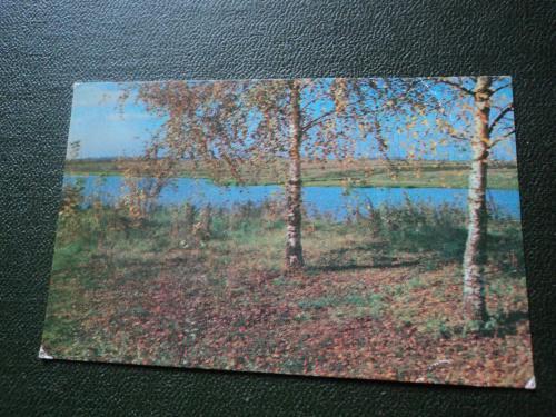 Осенний пейзаж. Фото В.Гаспарянца. 1980г.