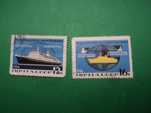 СССР 1966г. Морской транспорт.