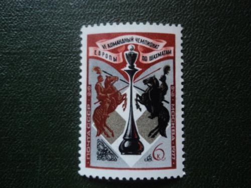 СССР 1977г. Чемпионат Европы по шахматам.