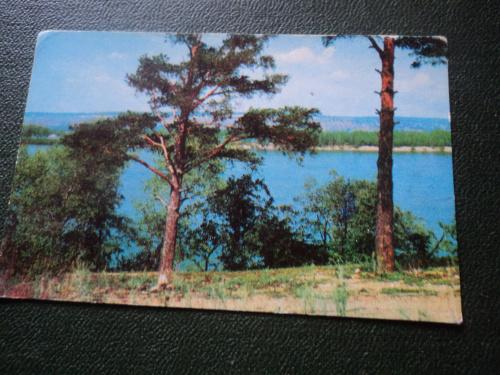 Вид на Моску-реку. Фото В.Гаспарянца. 1978г.