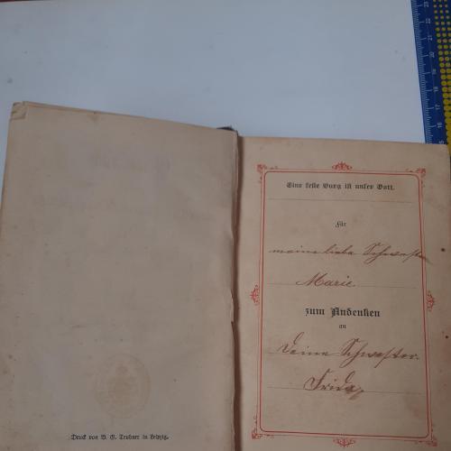 Молитвенник немецкий именной.подаренный Марии Рихтер