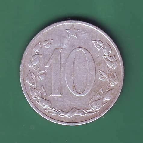 10  геллеров  1953  Чехословакия  Чехословацкая Республика