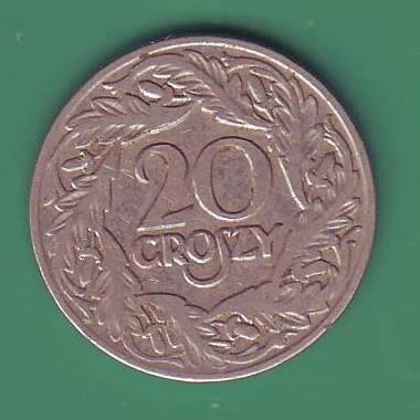 20 грош 1923  Польша Состояние !