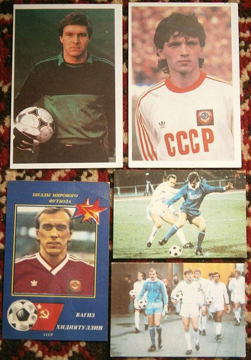 Календарики на футбольную тему.1987-1990гг.