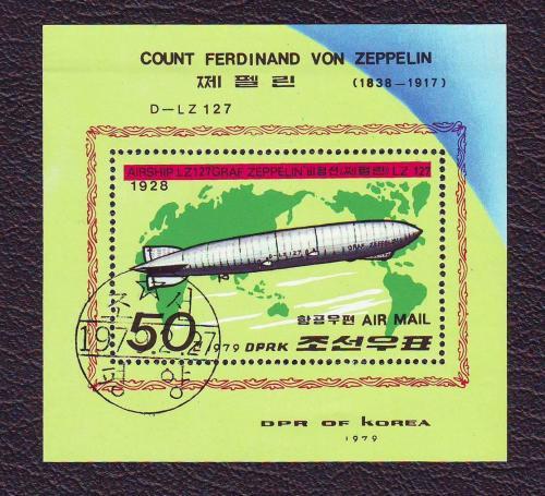 Космос Ракета  Блок 1979  Корея