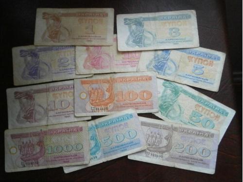 Лот 11 банкнот Украины 1991-92гг. номиналом от 1 до 1000 купоно карбованцев.