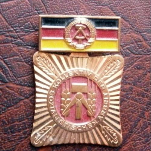 Медаль за трудовое отличие. ГДР.