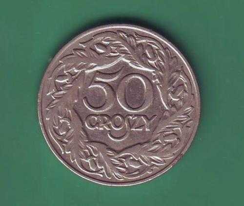 Монета 50 грош 1923г.Польша.