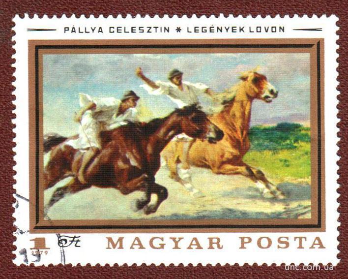 Hungary - circa 1982: stamp printed by hungary, shows flower rose, circa 1982, stock photo