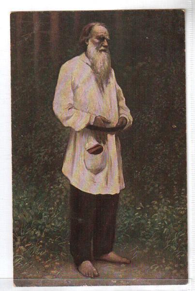 И.Е Репин. Лев Николаевич Толстой