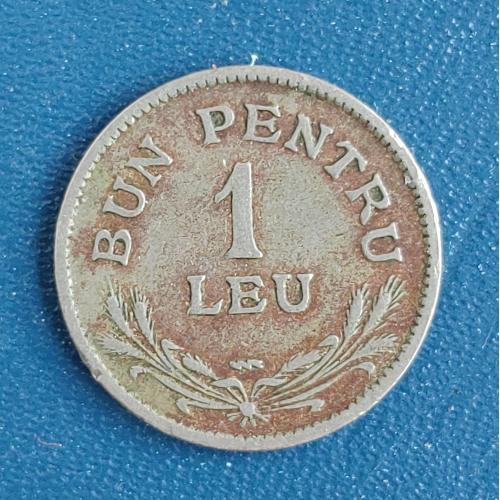 1 лей 1924 год. Румыния