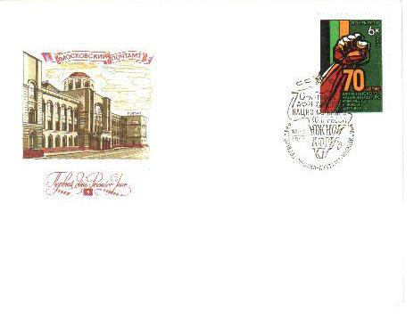 70-летие африканского национального конгресса Южной Африки,1982 год