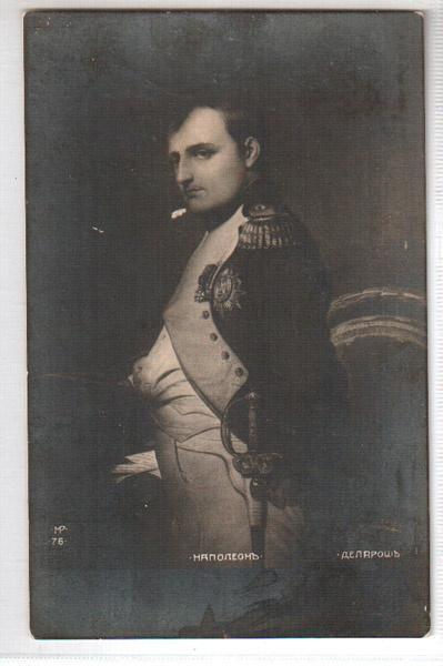 Деларош. Наполеон