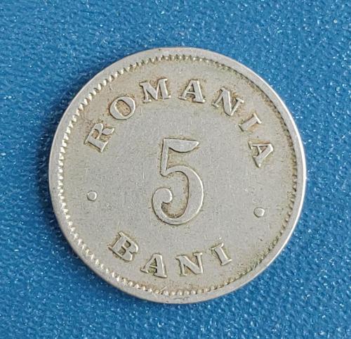 5 бани 1900 год. Румыния Romania 5 bani 1900