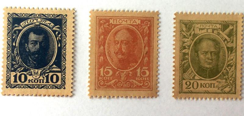 Марка Деньги-марки 1915