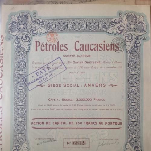 Акция в 250 франков. Кавказская нефть. 1920 год.