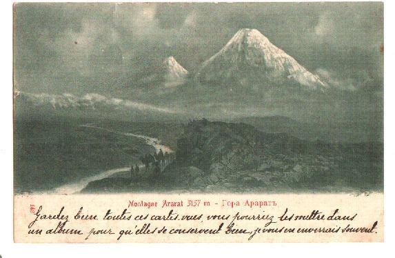 Армения. Гора Арарат 5157 м.
