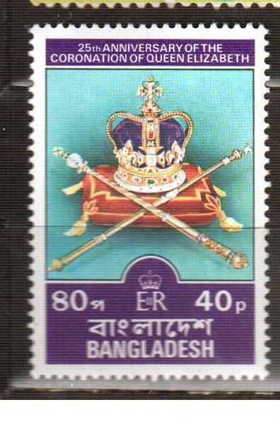 Бангладеш 25 годовщина коронации королевы Елизаветы марка