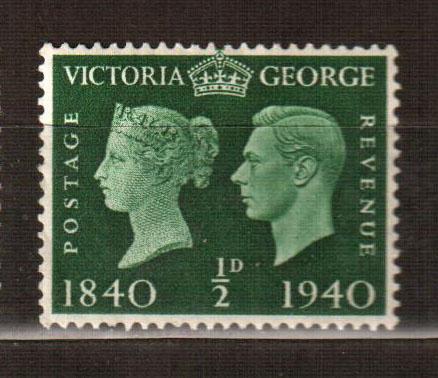Виктория и Георг марка